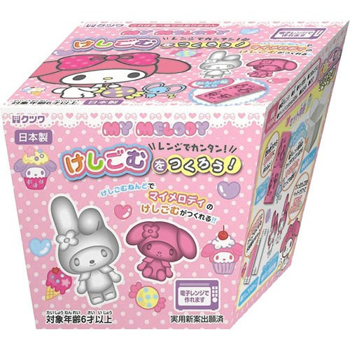 Kutsuwa Eraser Kit DIY My Melody
