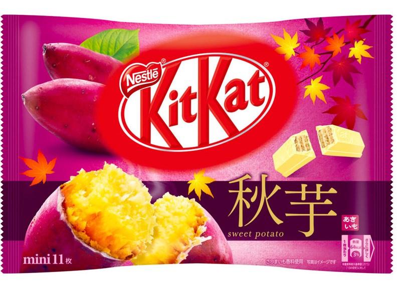 KitKat mini Autumn Sweet Potatoes - zak 11 stuks