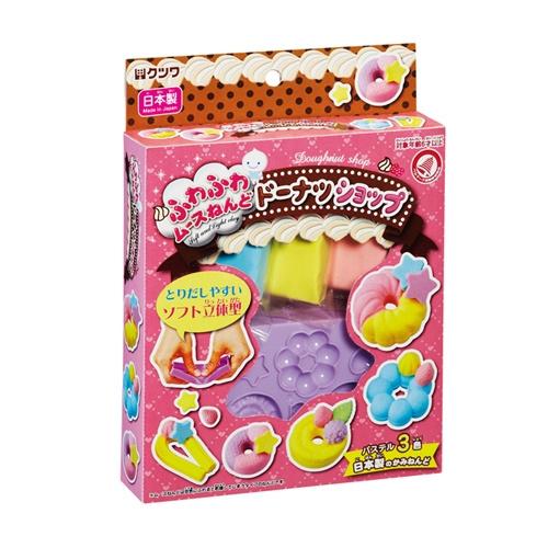 Fuwa Fuwa DIY Kit - Donuts