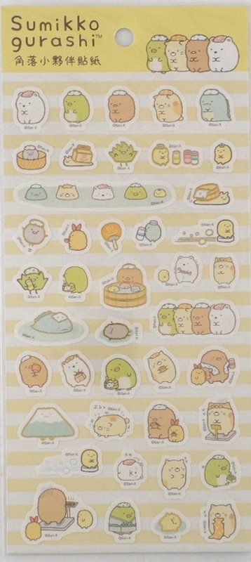 Stickervel Sumikkogurashi  yellow