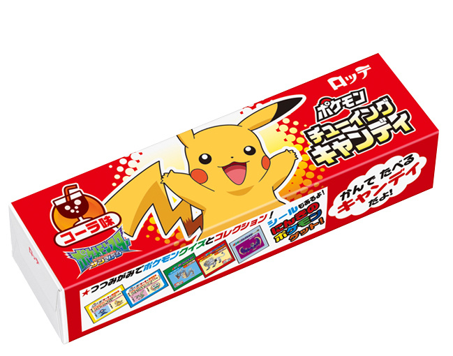 Pokémon Pikachu chewing candy