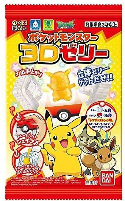 3D Jelly Pokemon DIY Candy Kit