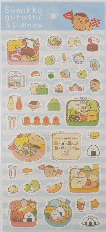 Stickervel Sumikkogurashi  food
