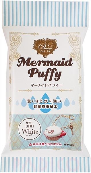 PADICO Mermaid puffy klei wit
