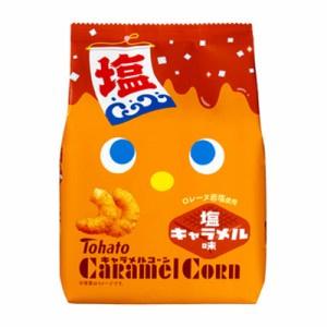 Caramel Corn Salty-Caramel