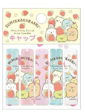 Pencilcaps Sumikkogurashi Strawberry Yellow