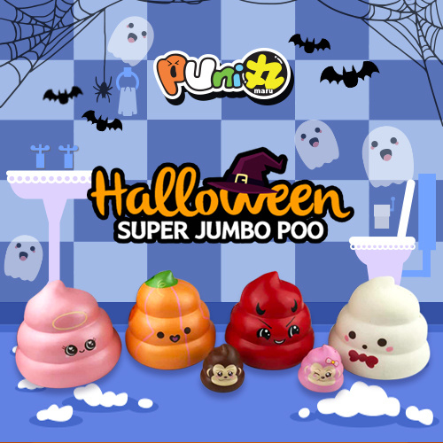 Squishy Puni Maru Jumbo Halloween Poo
