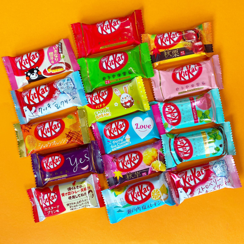 Japanese KitKat Tastepack (15 smaken!)