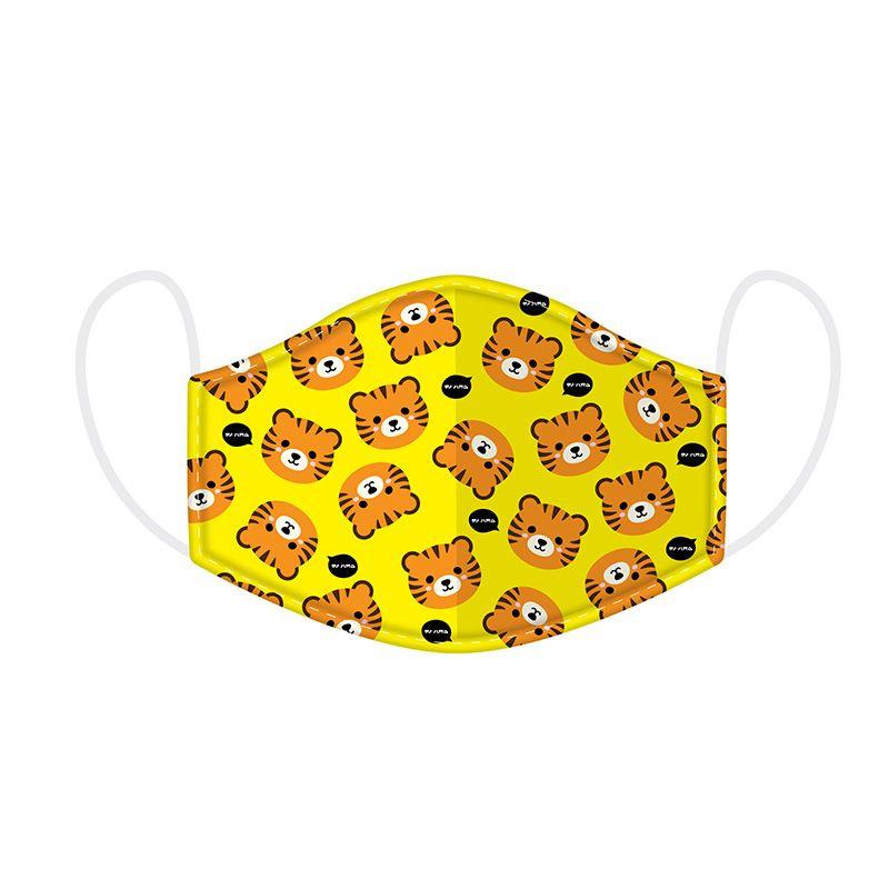 KIDS Facemask - Tiger