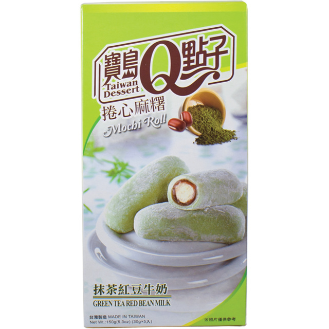 Mochi Rolls Green Tea Red Bean Milk