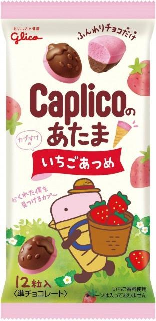 Caplico Ichigo Schokolade Biscuits