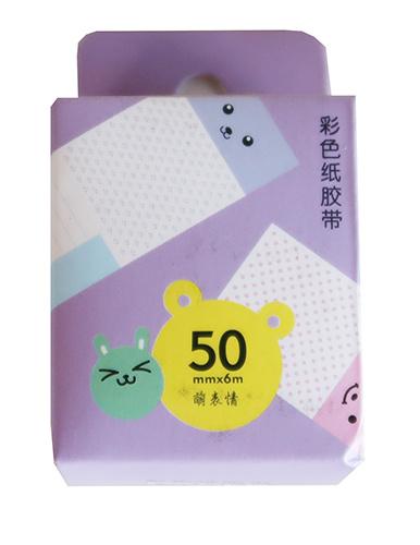 Washi Tape XL Memo