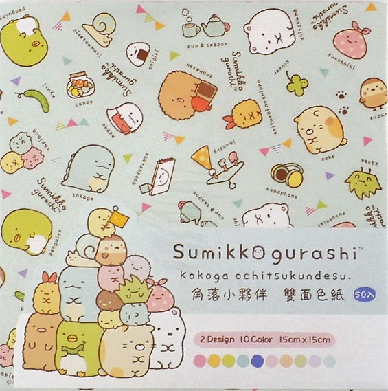 Origami papier 15 x 15 cm - Sumikko Gurashi food - 50 sheets