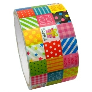 XL tape Happy Patchwork