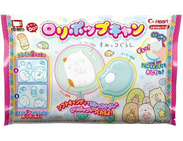 Sumikkogurashi DIY Lollipop Candy kit