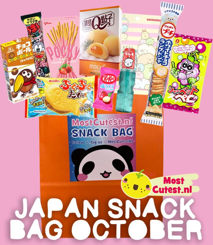 JAPAN SNACK BAG OCTOBER! Japanese Candy Bag by MostCutest.nl