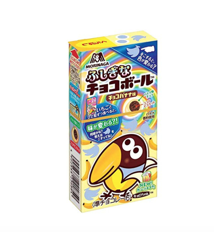 Choco Ball Schokolade Banane