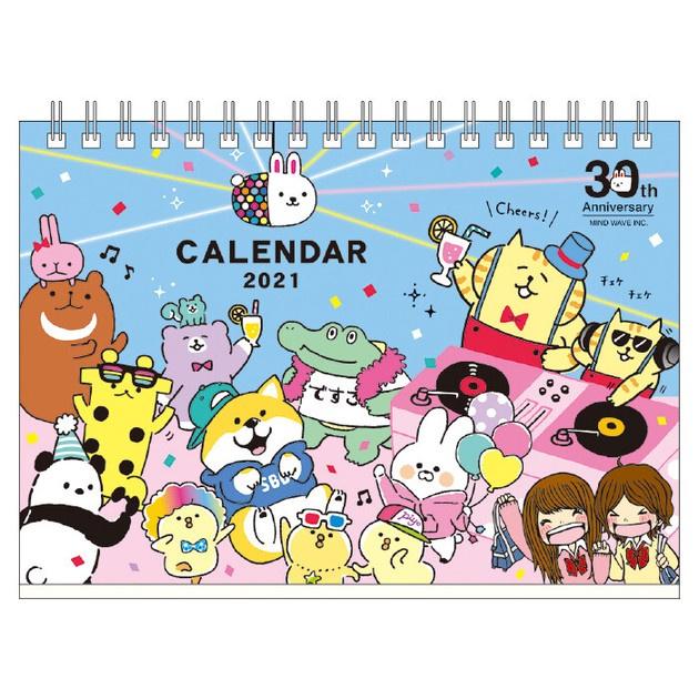 Schreibtischkalender - All star 30th anniversary - 2021