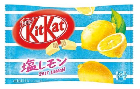 KitKat mini Shio Salty Lemon - zak 11 stuks