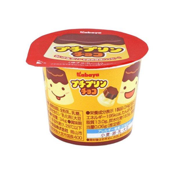 Kabaya Petit Pudding Chocolates (puddi puddi)