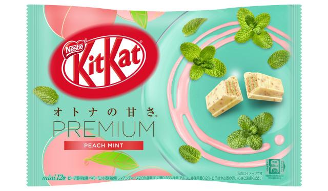 KitKat mini Premium Peach Mint - zak 12 stuks