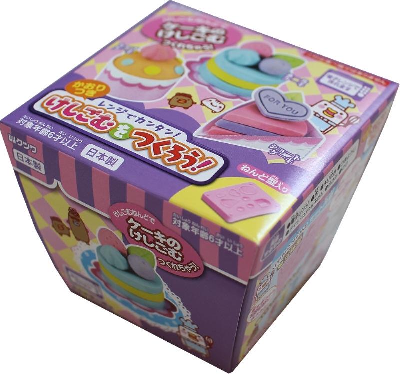 Kutsuwa DIY Eraser Kit Cake