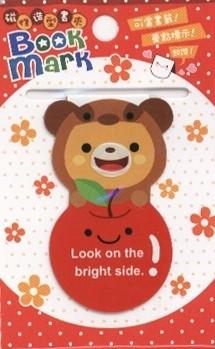 Magnetische boekenlegger bear apple