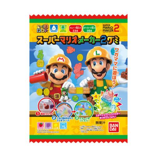 BANDAI Super Mario Gummy Maker 2 DIY Candy Kit