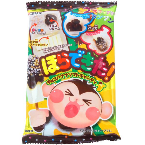 Hora Dekita! Choco Banana DIY Candy kit