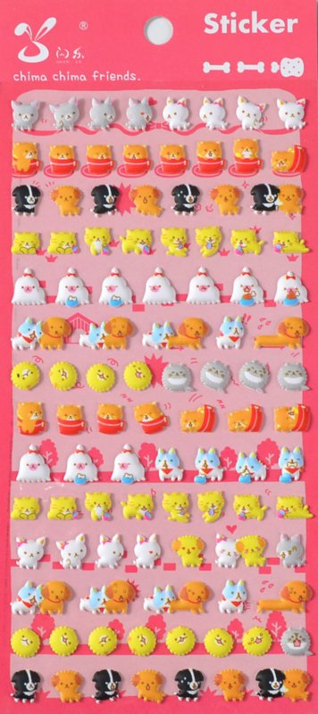 Stickervel puffy Animals cats & dogs