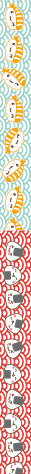 MostCutest.nl Kawaii Lucky Star Paper - Sushi