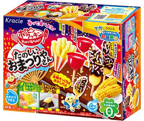 Popin Cookin Omatsuriyasan DIY Japanischen Süßigkeiten