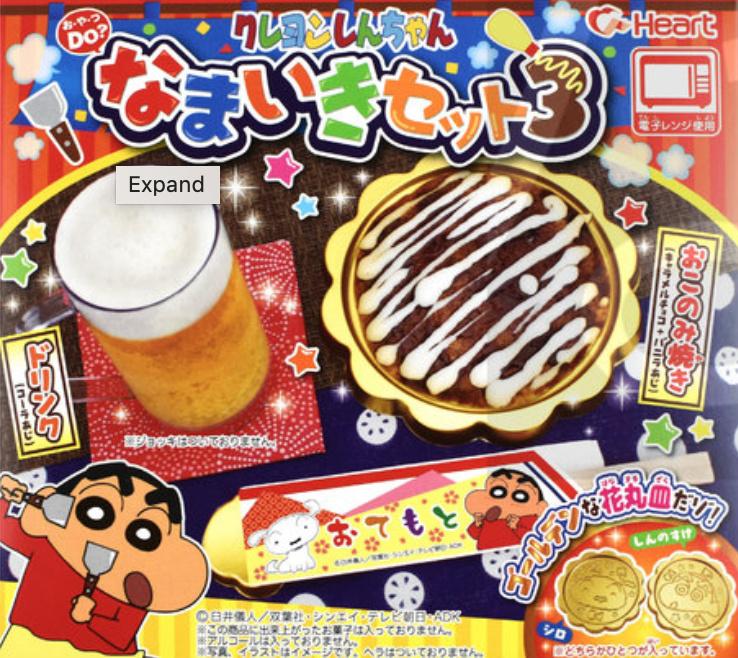 DIY Candy Crayon Shin-Chan Sushi Namaiki set VOL.3