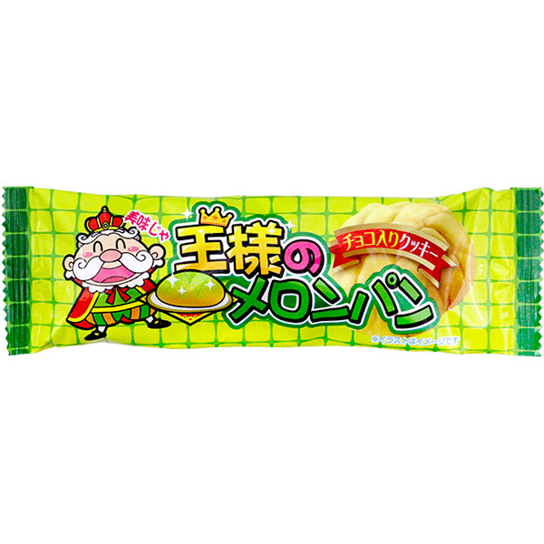 Osama No Melon Pan - Melon Pan Cookies