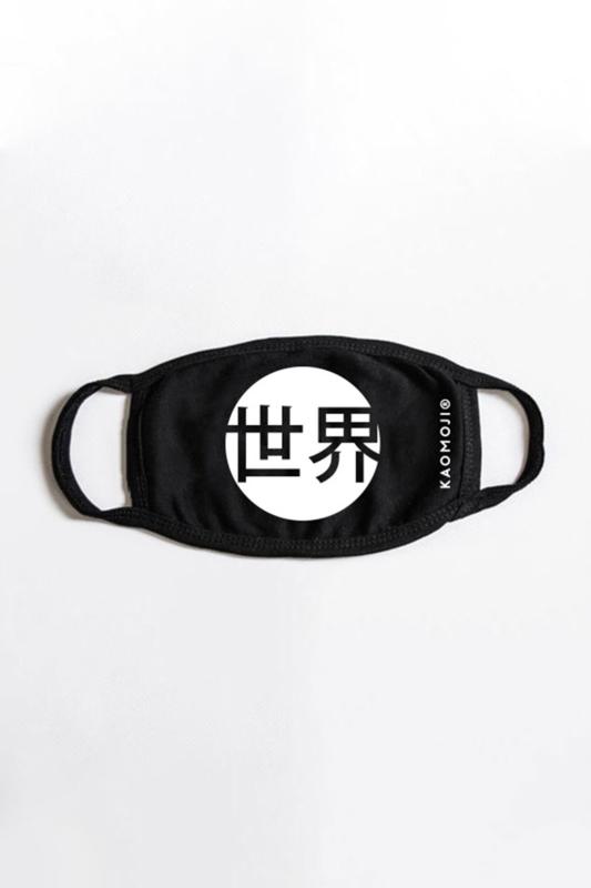 Kaomoji Facemask - Worlds