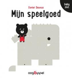Uitgeverij Oogappel