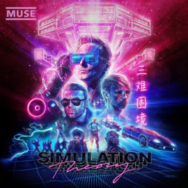 Muse - Simulation theory | LP