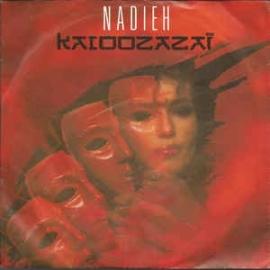 "Nadieh - Katoozazai | 2e hands 7"" vinyl single"