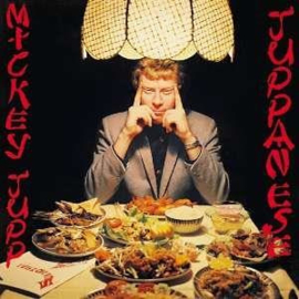 Mickey Jupp -  Juppanese | LP  -Coloured vinyl-