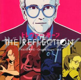 Trevor Horn - The reflection| CD