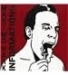 Maximo Park - Too much information | 2CD -deluxe edition-