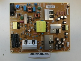 POWERBOARD  996595302390  PHILIPS