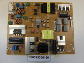 POWERBOARD  996595306160  PHILIPS