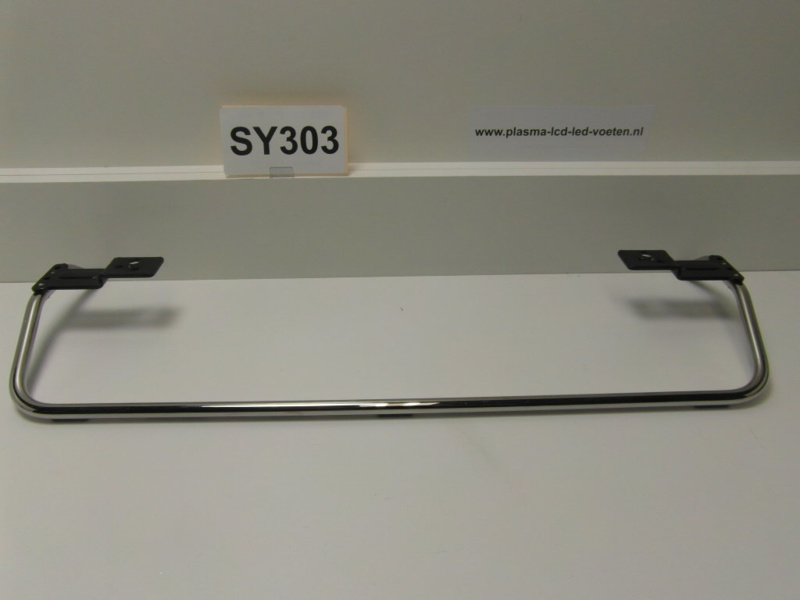 SY303/701 VOET LCD TV BASE 456975701 IDEM 456975721 IDEM 456975711 STAND, SHAFT (ML LAK) A SONY