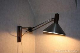 Anvia vintage wall lamp jaren 60