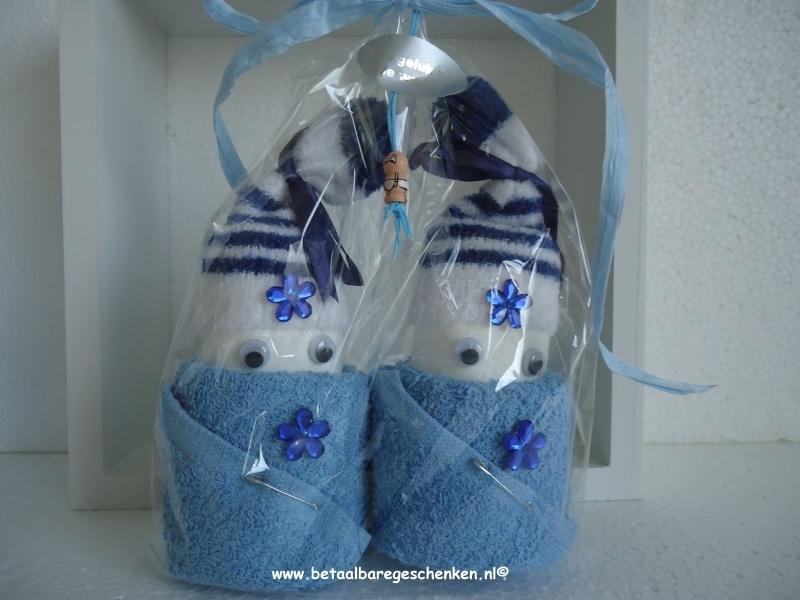 Luierpopjes blauw streep