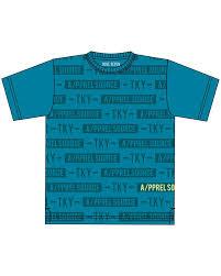 Blue Seven Shirt  'Neon Lights' Aqua