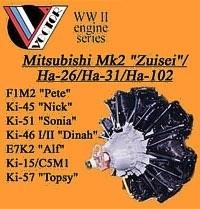 48-020  1/48 Mitsibushi MK 2 Zuisei