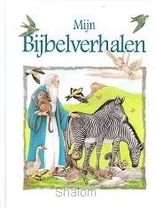 Mijn Bijbelverhalen [W1/3]