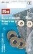 Prym magneetsluiting 19mm brons 3 stuks